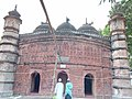 Atia Mosque Front Side.jpg
