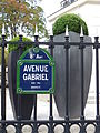 Avenue Gabriel à Paris - 2.JPG