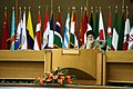 Ayatollah Khamenei at the International Conference in Support of the Palestin the Symbol of Resistance, Tehran 065.jpg