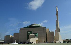 Hasan Abdullah Ismaik - Al Aziz Mosque in Reem Island, Abu Dhabi built by Ismaik.