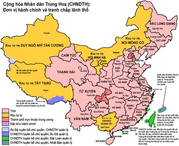 T\u1ec9nh (Trung Qu\u1ed1c) \u2013 Wikipedia ti\u1ebfng Vi\u1ec7t