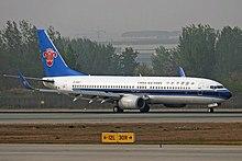 Zhengzhou Xinzheng International Airport - Wikipedia