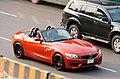 BMW Z4, Bangladesh. (26291466917).jpg