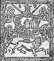 Bagrationi COA (1713)-2.JPG