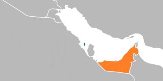 Bahrain–United Arab Emirates relations Diplomatic relations between the Kingdom of Bahrain and the United Arab Emirates