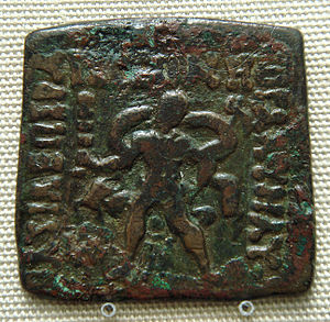 Maues - Coin of Maues depicting Balarama, 1st century BCE. British Museum.