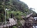 Balneário Camboriu - panoramio.jpg