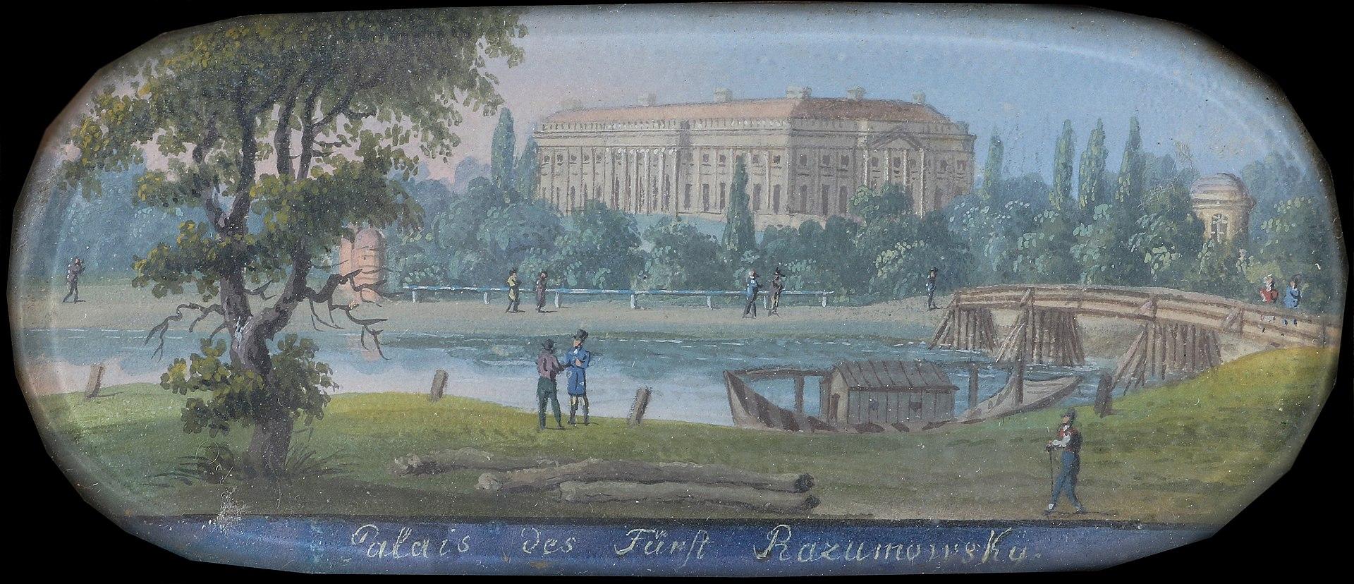 Balthasar Wigand (attr) Palais des Fürst Razumowsky.jpg