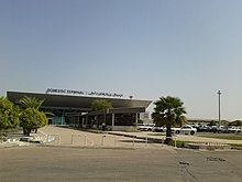 Bandar Abbas International Airport 3.jpg