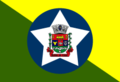 Bandeira de Barra do Piraí.png