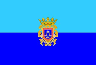 San Javier, Murcia - Image: Bandera de San Javier