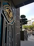 Bangkok General Post Office - 2017-05-05 (023).jpg