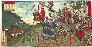 Battle of Shizugatake.jpg