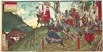 Battle of Shizugatake - Ukiyo-e print of the Battle of Shizugatake by Utagawa Toyonobu