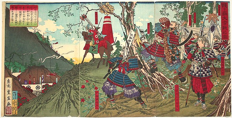 http://upload.wikimedia.org/wikipedia/commons/thumb/c/cf/Battle_of_Shizugatake.jpg/800px-Battle_of_Shizugatake.jpg