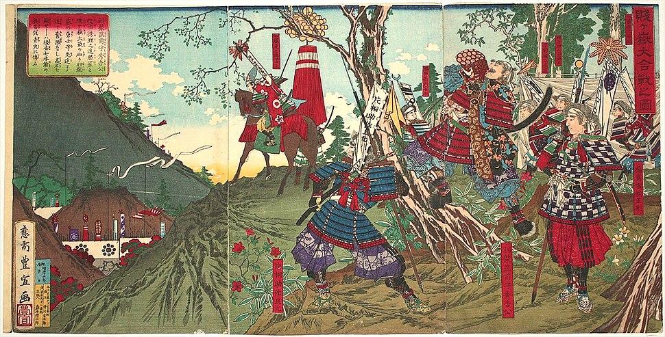 Battle of Shizugatake