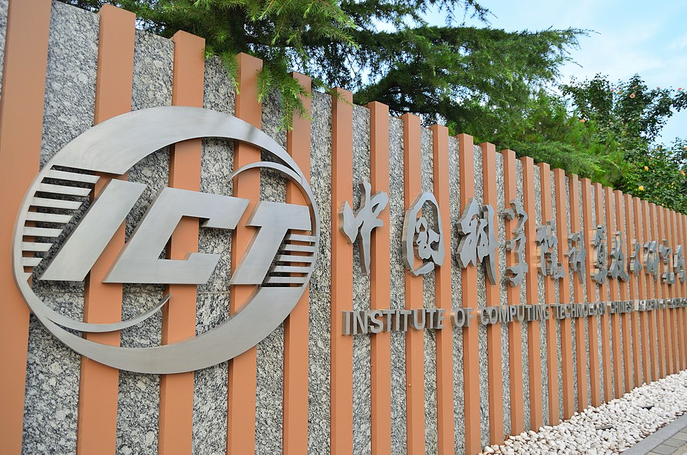 BeijingInstituteOfComputingTechnologyChineseAcademyOfSciences