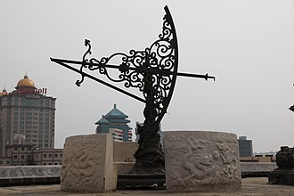 Beijing Ancient Observatory - Image: Beijing Ancient Observatory 20090715 07