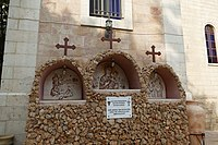 Beit-Sahour-Shepherds-Orthodox-40977.jpg