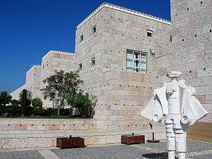 Cultural Centre of Belém - A sculpture near one of the patios/entranceways to the cultural centre