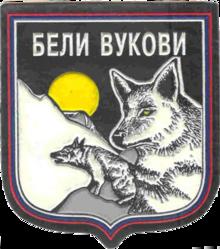 220px-Beli_vukovi_-_wiki.png