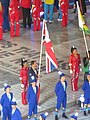 Ben Ainslie carries the Union Flag at the Olympic Closing Ceremony (7890887924).jpg