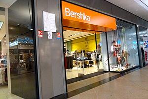 Bershka - Image: Bershka Rennes