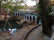 Bhadaiya Kund (main view)