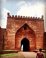 Bidar fort entrance.jpg