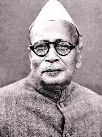 Anugrah Narayan Sinha - Image: Bihar Vibhuti Dr Anugrah Narayan Sinha,first Bihar Dy Chief Minister
