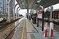 Binhai Yishan Station Platform 20181226.jpg
