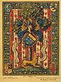 Blason Hugues de Melun, vicomte de Gand.jpg