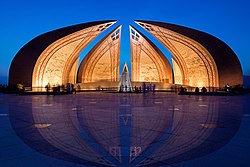 Blue Hour at Pakistan Monument.jpg