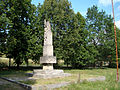 Bondyrz - Muzeum Historyczne Światowego Związku Żołnierzy Armii Krajowej Inspektoratu Zamojskiego - pomnik poległych w II WŚ pracowników fabryki (01) - DSC04038 v1.jpg