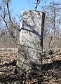 Boundary stone 234.jpg