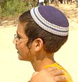 Boy wearing kippah.jpg