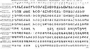 The Village Script Pdf