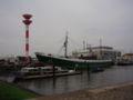BremerhavenGera.jpg