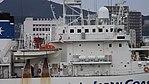 Bridge of JCG Tejima(PL-05) right side view at Port of Nagasaki November 25, 2017.jpg