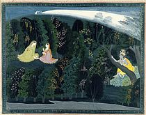 "Brooklyn Museum - Krishna Gazes Longingly at Radha Page from the ""Lumbagraon Gita Govinda"" Series.jpg"