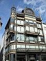 Brussel·les - Old England.jpg