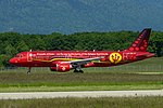 Brussels Airlines (Belgian Red Devils livery), Airbus A320-214, OO-SNA (27291877926).jpg