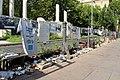 Budapest - A német megszállás áldozatainak emlékműve (37595340365).jpg