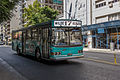Buenos Aires - Colectivo Línea 17 - 20130314 115107.jpg