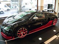 4. Bugatti Veyron 16.4 Grand Sport Vitesse