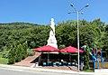 Bulgary - panoramio.jpg