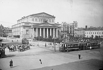 Theatre Square (Moscow) - Sverdlov Square (Theatre Square) in 1932.