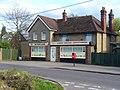 Burrow Hill Bakery - geograph.org.uk - 1803551.jpg