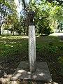 Bust of Miklós Radnóti by Tamás Vigh, 2017 Margaret Island.jpg