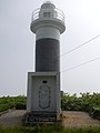 CAPE KONBUMORI LIGHTHOUSE.JPG